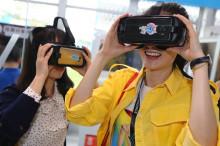支付宝的VR支付平台上线了