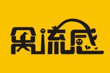 北京新增一例H7N9病例