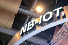 工信部正在推动NB-IoT标准化