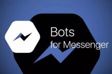 Facebook聊天机器人失控 开始用自创语言对话
