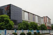 阿里筹建旗下首家购物中心more mall (猫茂) 做新零售试验田