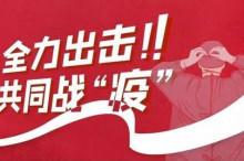 """数字经济增强中国经济""""抗疫性"""""""