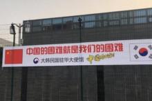 韩国累计556人确诊新冠肺炎 美提高对韩旅行警示级别